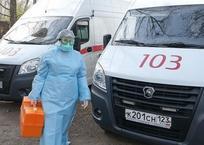 167 человек заразились коронавирусом на Кубани, фото — «Рекламы Гулькевичей»
