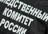 В Краснодарском крае мужчина учинил жестокую расправу над супругой и пасынком, фото — «Рекламы Гулькевичей»