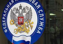 До 1 декабря кубанцам необходимо оплатить все налоги, фото — «Рекламы Усть-Лабинска»