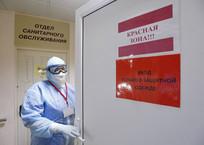 174 новых случая заражения коронавирусом выявили на Кубани 27 ноября, фото — «Рекламы Усть-Лабинска»