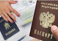 Жители Краснодарского края попали в черный список правительства Украины, фото — «Рекламы Гулькевичей»