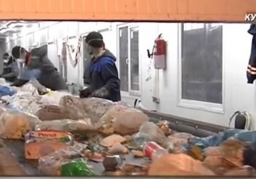 На Кубани появится семь мусорных полигонов с сортировочными линиями