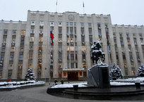 На Кубани до 29 января продлили режим повышенной готовности, фото — «Рекламы Армавира»