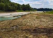 Министерство ЧС Кубани: в 2021 году не прогнозируется новой засухи в регионе, фото — «Рекламы Горячего Ключа»