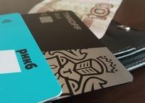 Жителю Краснодара для счастья нужно 166 тысяч рублей в месяц – опрос, фото — «Рекламы Горячего Ключа»