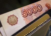 У матери-одиночки в Краснодарском крае незаконно арестовали счета из-за «двойника», фото — «Рекламы Кропоткина»