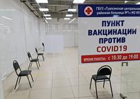 В Туапсе откроют мобильный медицинский пункт вакцинации от COVID-19, фото — «Рекламы Краснодарского Края»