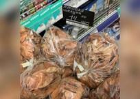 В краснодарских супермаркетах начали продавать луковую шелуху, фото — «Рекламы Краснодарского Края»