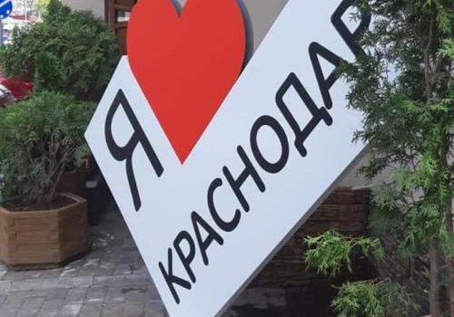 Краснодарский край не попал в число регионов с высоким уровнем жизни
