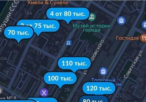 Арендный ад заставляет сочинцев переезжать в Краснодар и другие города