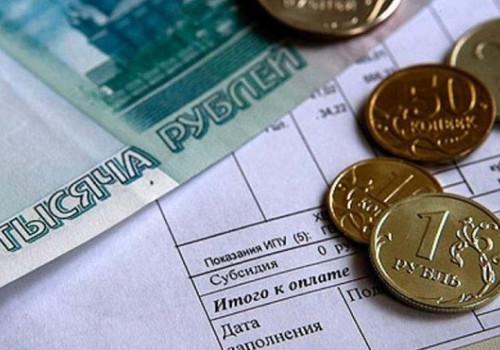 Грядёт неизбежное: россиян предупредили о дорожающей коммуналке