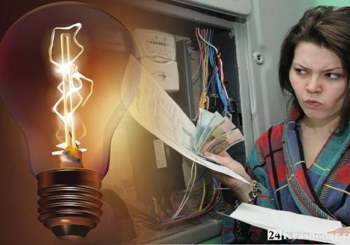 С 1 июля повышается плата за электроэнергию в Краснодарском крае