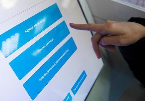 Жители России смогут автоматически получать соцвыплаты на госуслугах