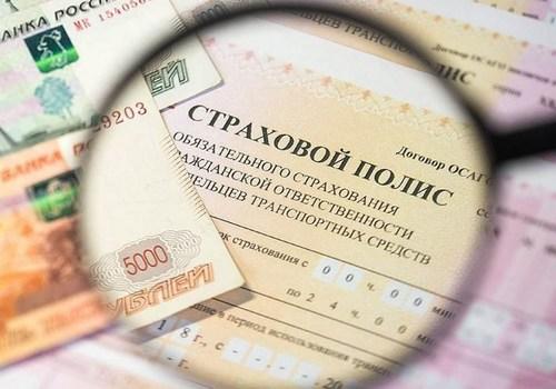 В Госдуме готовят изменения в правилах оформления ОСАГО