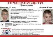 Top_news_332301