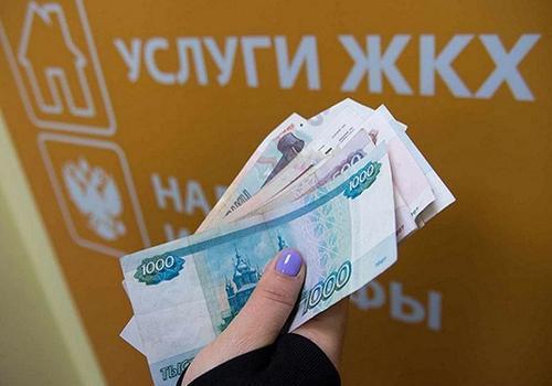 C 1 июля на Кубани вновь вырастут тарифы на услуги ЖКХ