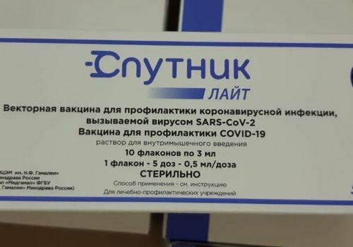 В Туапсинский район поступила вакцина «Спутник Лайт»