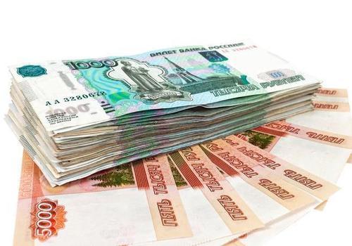 Средняя начисленная зарплата на Кубани составила 42,4 тысячи рублей