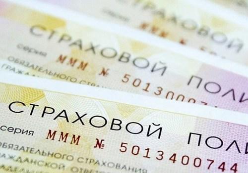 В России отменят обязательный техосмотр для покупки ОСАГО с 29 августа