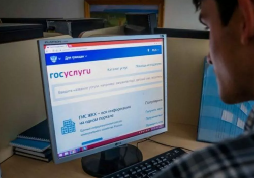 Россиян предупредили о мошеннической схеме, связанной с «Госуслугами»