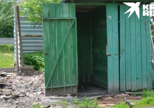 В Краснодарском крае 16-летняя девушка тайком родила в уличном туалете, задушила младенца и умерла сама