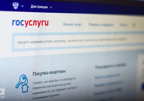 Власти Кубани рассказали, что перепись населения пройдет в цифровом режиме