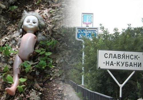 Изнасиловали? - на Кубани дело о смерти 16-летней украинки и ее недоношенной дочери набирает обороты