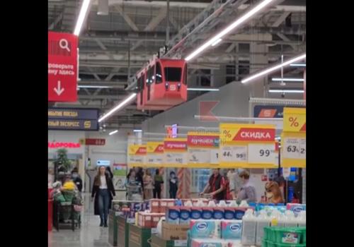 В Краснодаре открыли первую ветку канатного метро - соцсети ВИДЕО