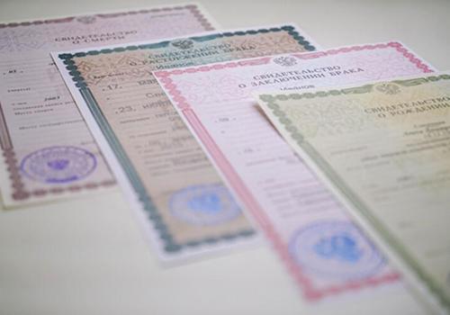 Жителям Кубани больше не понадобятся свидетельства о рождении и браке