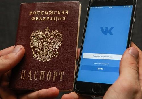 Россиян обяжут регистрироваться в мессенджерах по паспорту - постановление правительства подписано Мишустиным