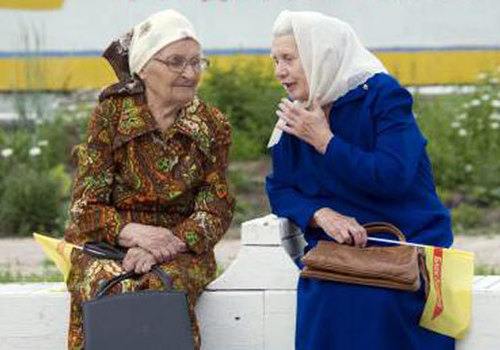 К пенсионному возрасту будут добавлять ежегодно по одному году