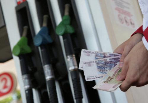 С ценами на бензин попросили разобраться антимонопольную службу