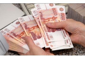 Где получить денежный перевод в Крымске, фото — «Реклама Крымска»