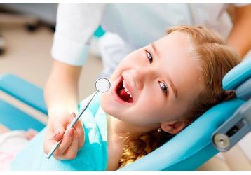Детские стоматологии в Геленджике - адреса, контакты, фото — «Реклама Геленджика»