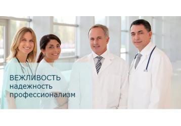 Консультации, лечение на Кубани и в Адлере - медицинский центр «Пять врачей»: всегда эффективно!, фото — «Реклама Краснодарского Края»