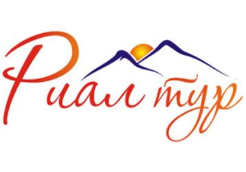 Туристические услуги в Анапе – ООО «Риал-тур»: профессионализм, качество, доступные цены!, фото — «Реклама Краснодарского Края»