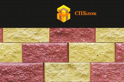 Бессер-блоки от компании «СПБлок» - строительство надежно и доступно