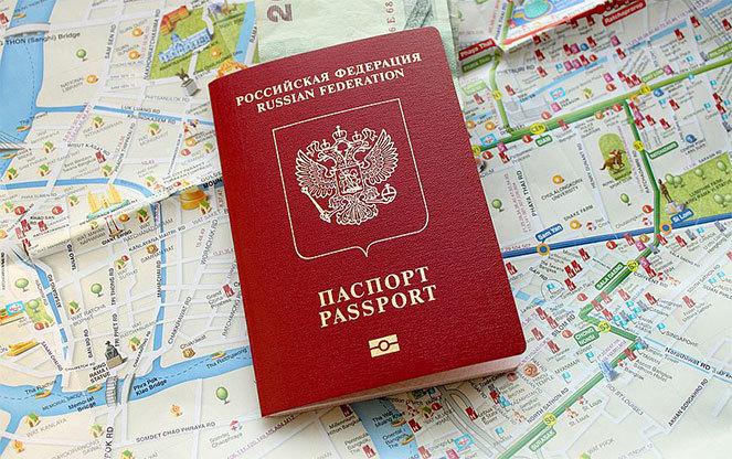 Как и где оформить загранпаспорт в Анапе