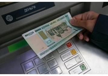 Где снять деньги в Кропоткине, фото — «Реклама Кропоткина»