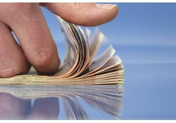 Где получить денежный перевод в Кропоткине, фото — «Реклама Кропоткина»