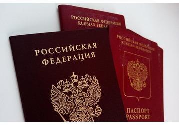 Как и где получить паспорт РФ в Кропоткине, фото — «Реклама Кропоткина»