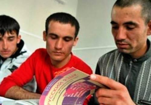 В России усложнят тесты для иностранцев, желающих переехать на ПМЖ