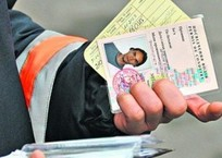Еще раз про замену водительских прав в Крыму, фото — «Рекламы Армянска»
