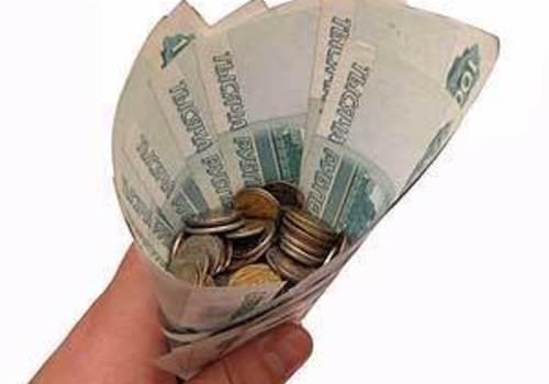 Кому Фонд защиты вкладчиков продолжит выплату компенсаций