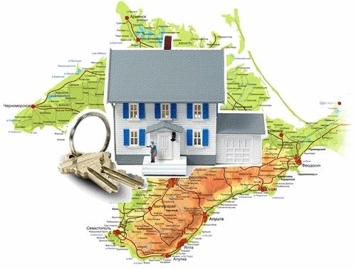 Эксперты прогнозируют пик сделок с недвижимостью в Крыму