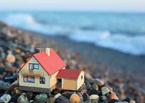 Стоимость жилья в Крыму: взлеты и падения, фото — «Рекламы Фороса»