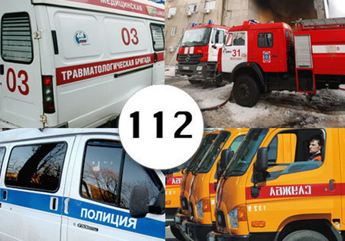 В Крыму начнет работать Служба спасения 112