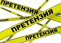 Стало известно, чем больше всего недовольны жители Крыма, фото — «Рекламы Армянска»