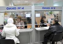 В Крыму до нового года откроют 10 центров оформления документов, фото — «Рекламы Алупки»