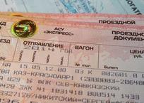 """РЖД начала продавать """"единые"""" билеты в Крым: расценки, фото — «Рекламы Армянска»"""